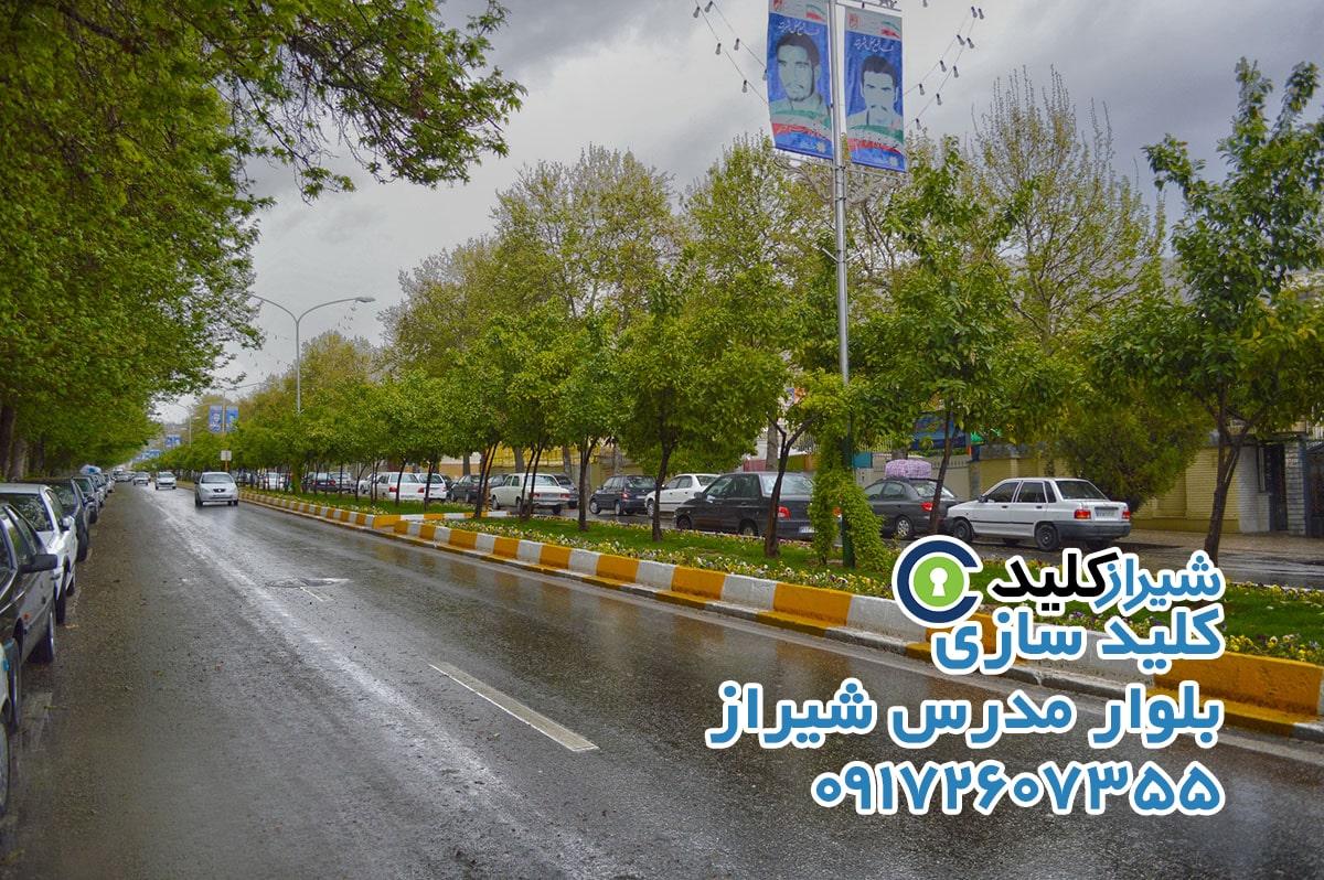 کلید سازی بلوار مدرس شیراز